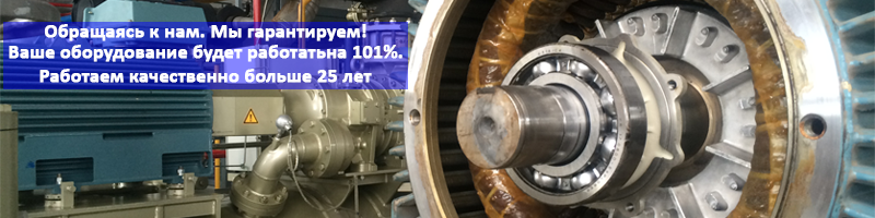 Надежный ремонт и сервис холодильного оборудования в Украине