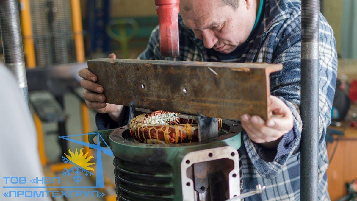 ремонт электродвигателей холодильных компрессоров киев