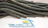 Термоизоляция K-Flex для холодильных труб кондиционеров Киев