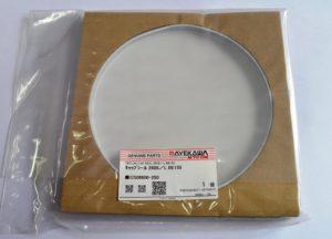 Комплект уплотнительные колец OP-VD cs06600-250 Maykawa Mycom 250 VSD