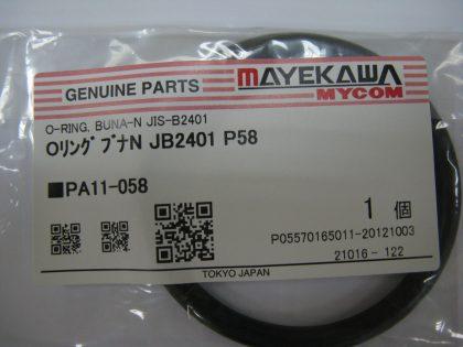 O-образное кольцо PA11-058