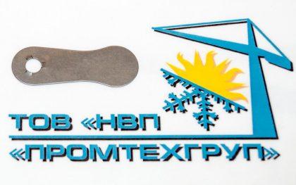Клапан нагнетательный Bitzer 4PC-10.2Y в г.Киев