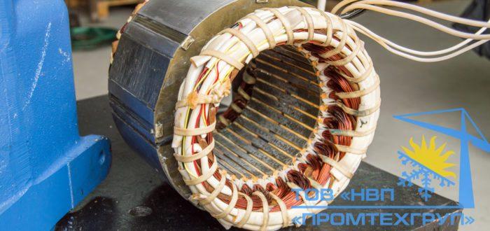 Перемотка статора электродвигателя холодильного компрессора Bock Киев