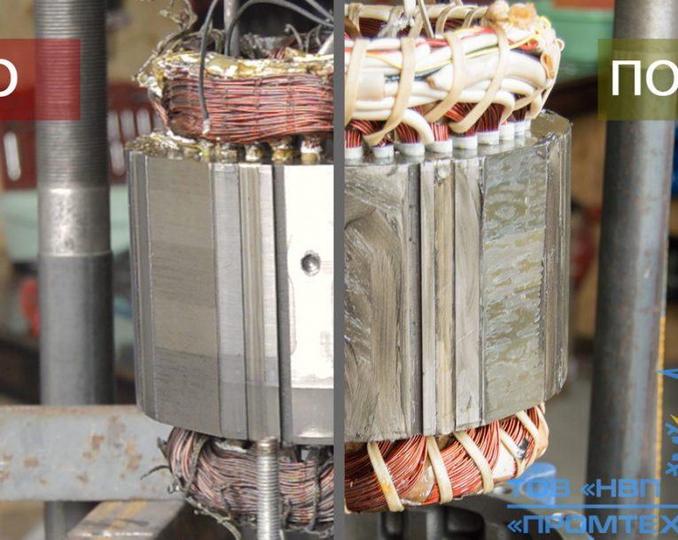 перемотка статора электродвигателя холодильного компрессора в Киеве