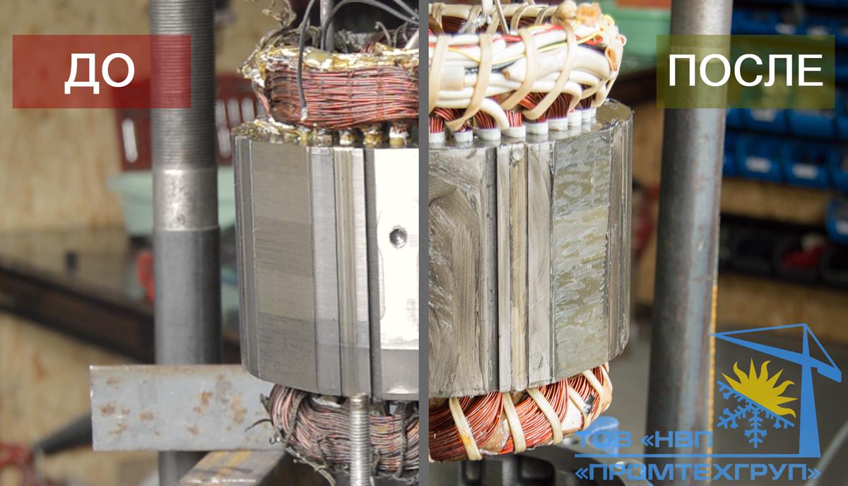 перемотка статора электродвигателя холодильного компрессора Bitzer в Киеве
