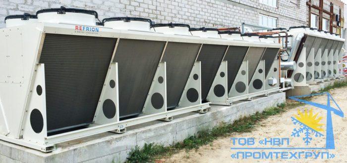Промышленное холодильное оборудование Киев