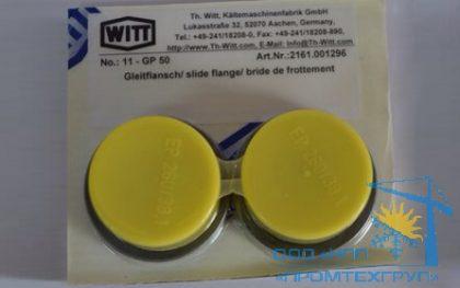 Торцевое уплотнение к насосу WITT GP50 в Киеве