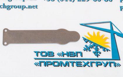 Клапан всасывающий Bitzer в г.Киев