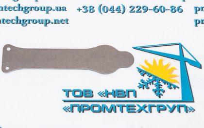 Клапан всасывающий Bitzer 4F/6F в Киеве