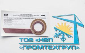 WITT запчасти детали HRP 5050 в Киеве