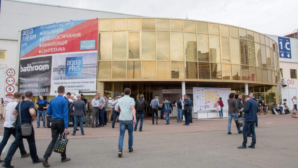 МВЦ Киев выставка Аква Терм Киев 2019